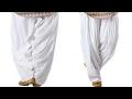 Semi patiala salwar making| semi patiala salwar cutting and stitching