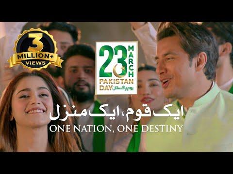 Aik Qaum, Aik Manzil   Pakistan Day Song   23rd March 2021   ISPR