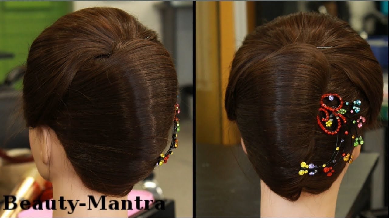 French Roll Hair Style Entrancing Hairstyle French Roll  Youtube