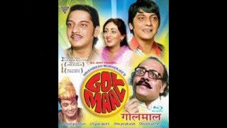 AANE WALA PAL JAANE WALA HAI SONG BY SANJAY SHARMA (GOLA)  MOVIE GOLMAAL 1979