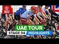 UAE Tour Stage 4 Highlights | Zabeel Park › Dubai City Walk