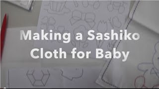 Making a Sashiko Cloth for Baby