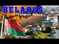 Belarus Country : Europe | Tourist Place | Visa Procedure | STS Vlog