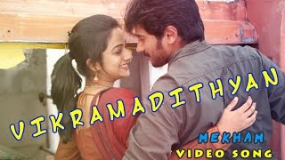 Download Hindi Video Songs - Mekham- Vikramadithyan | Dulquer Salman| Namitha Pramod| Unni Mukundan| Full Song HD Video