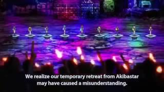 Akb0048 - Kaze Wa Fuiteru