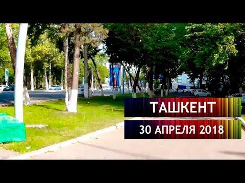 Ташкент. Район Ц1, старая Консерватория, Бибигон, Детский мир, Главпочтамт