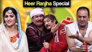 Khabardar Aftab Iqbal 8 April 2018 Syasi Heer Ranjha