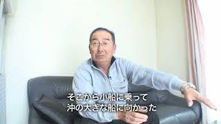 木根 博道 氏(イメージ画像)
