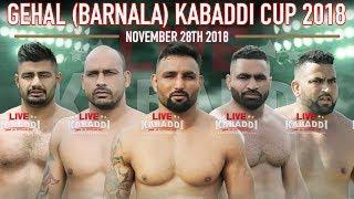 🔴LIVE Gehal (Barnala) Kabaddi Cup 2018 LIVE KABADDI
