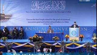 Urdu - Service to Humanity -- A Prerequisite for Being the 'Best People' - Jalsa Salana USA 2012