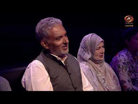 Ep #48 - Kus Bani Koshur Karorpaet - Kashmiri Version Of 'Kaun Banega Crorepati' #KBC