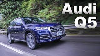 多面向一次滿足! Audi Q5 45 TFSI Quattro Sport