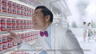 チャンネル登録:https://goo.gl/U4Waal 俳優の香川照之が出演する雪印メグミルク「恵 megumi ガセリ菌SP株ヨーグルト」のCMが到着。今作では、香川が...