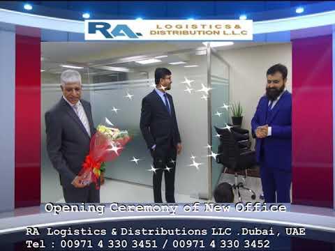 ABR Digital : Dubai Office Opening Ceremony of RA Logistics & Distribution LLC, Dubai.