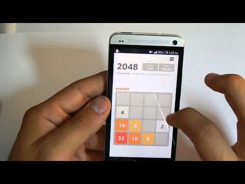 شرح وطريقة اللعب ب- ٢٠٤٨ ، 2048 Game Strategy Guide