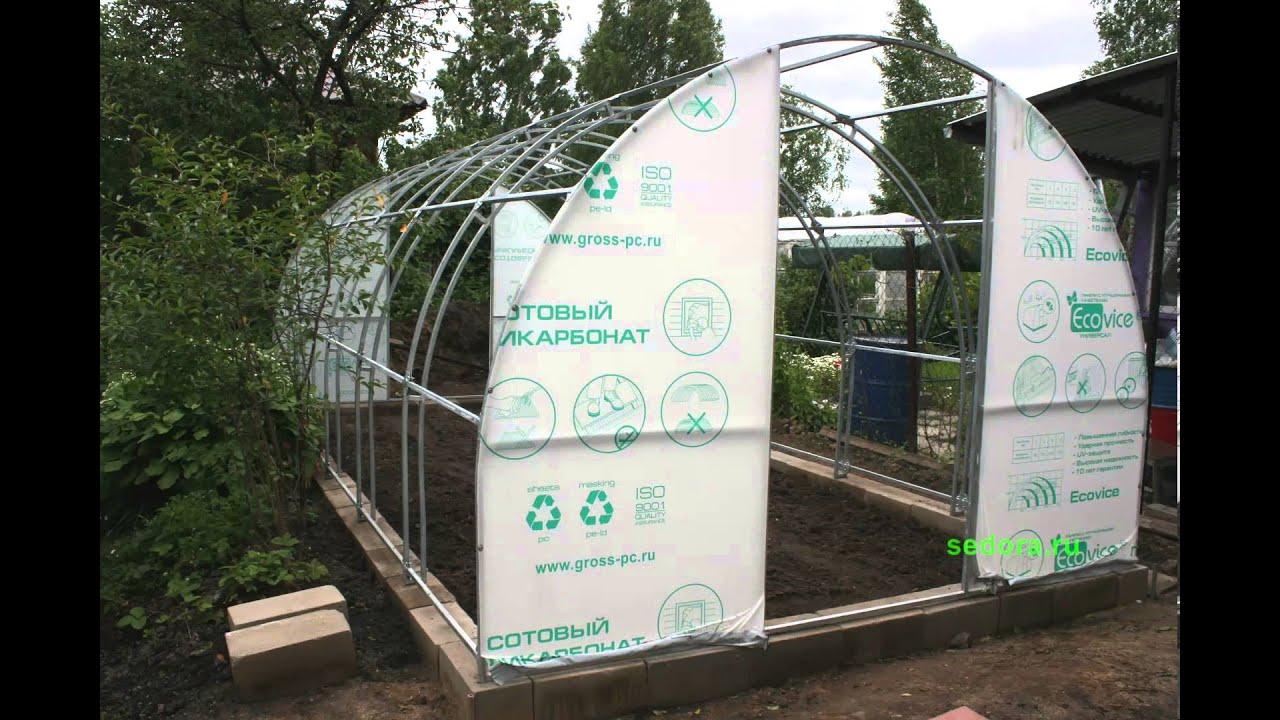 Обзор теплиц с раздвижной крышей