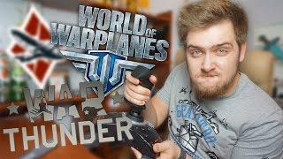 War Thunder или World of Warplanes?