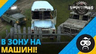 видео Мапа Канєва