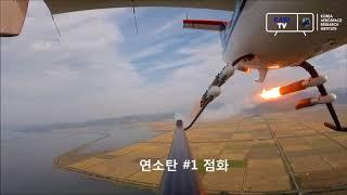 [KARI]틸트로터 무인기 TR-60 인공강우 시험 이미지