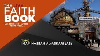 Baixar Imam Hassan Al-Askari (as)- The Faith Book Live with Sh Muhammed Abbas Panju   EPS 16 - S1