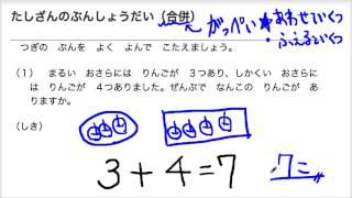 マスラボ http://furuyaman.com/ ふるやまんの算数塾 http://furuyaman....