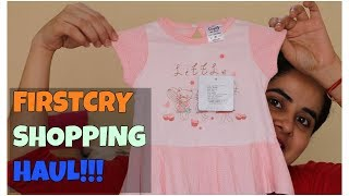 फर्स्ट क्राई शॉपिंग हॉल | Firstcry shopping haul | Baby Shopping in Budget | superstylish namrata