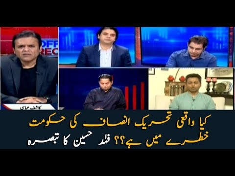 Is the PTI government in serious trouble? Fahad Hussain's analysis