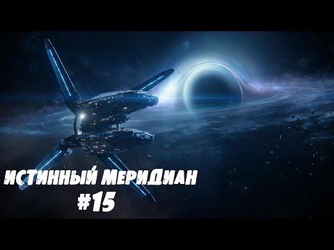 Читы Mass Effect 3 - полный список кодов