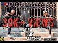 Download Apna Time Aayega/Gully Boy/ The Fab SS/Choreography:-Suvajit&Shekhar PagalWorld