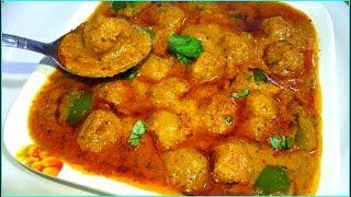 एक बार सोयाबिन की स्वादिष्ट सब्जी नये अंदाज में बनाकर देखिये मुहँ से इसका स्वाद नहीं जायेगा Soyabean