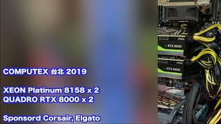 スポンサー企業 / Sponsored CORSAIR:https://www.corsair.com/ elgato [オススメキャプチャーボード]:http://e.lga.to/megumi ...