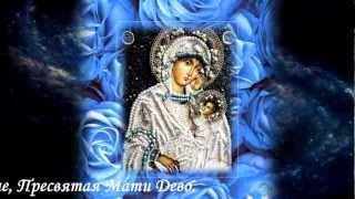 Владимир Булюкин Божья Мать