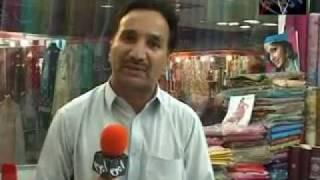 Deans Shopping Mall Peshawar