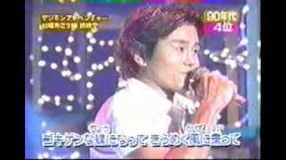 Digimon intro LIVE - wada kouji thumbnail