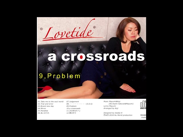 Lovetide 2nd album a croosroads