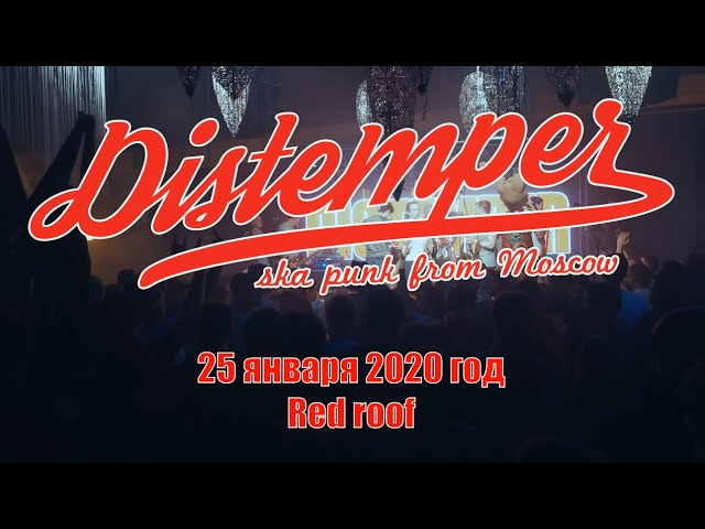 Distemper - Live from Red Roof (Moscow)