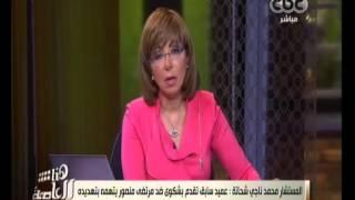 فيديو.. ناجي شحاتة: إحالة واقعة اعتداء مرتضى منصور على أحد المرشحين لنيابة شمال الجيزة