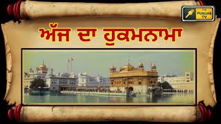 Daily from Golden Temple Amritsar 24 December || The Punjab TV || Punjabi News Channel
