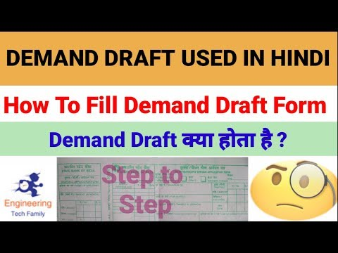 What Is Demand Draft (HINDI)| How To Fill Form Any Bank !