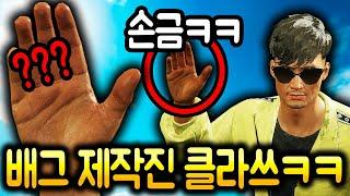 배그 캐릭터 손금 풀이 해봤습니다 ㅋㅋㅋㅋ (feat.손금 보는 법)