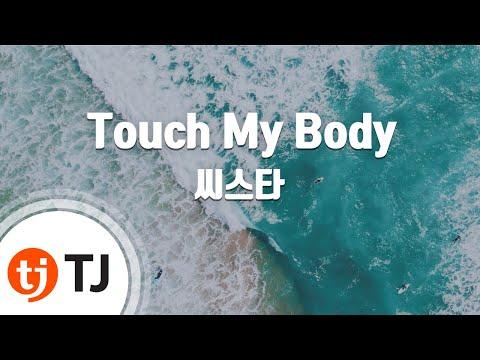 [TJ노래방] Touch My Body - 씨스타 (Touch My Body - SISTAR) / TJ Karaoke