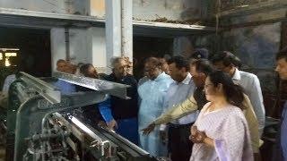 রাজশাহী রেশম কারখানার চাকা ঘুরল ১৫ বছর পর || Prothom Alo News