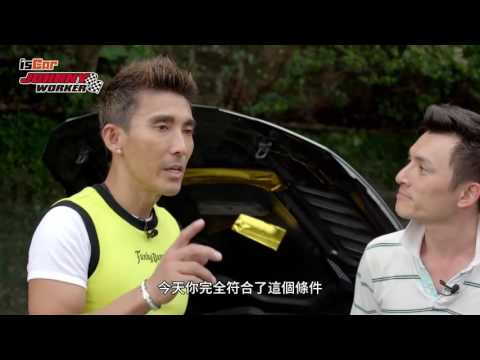 isCar【Johnny Worker】潘若迪試駕重度改裝BMW E93 335i