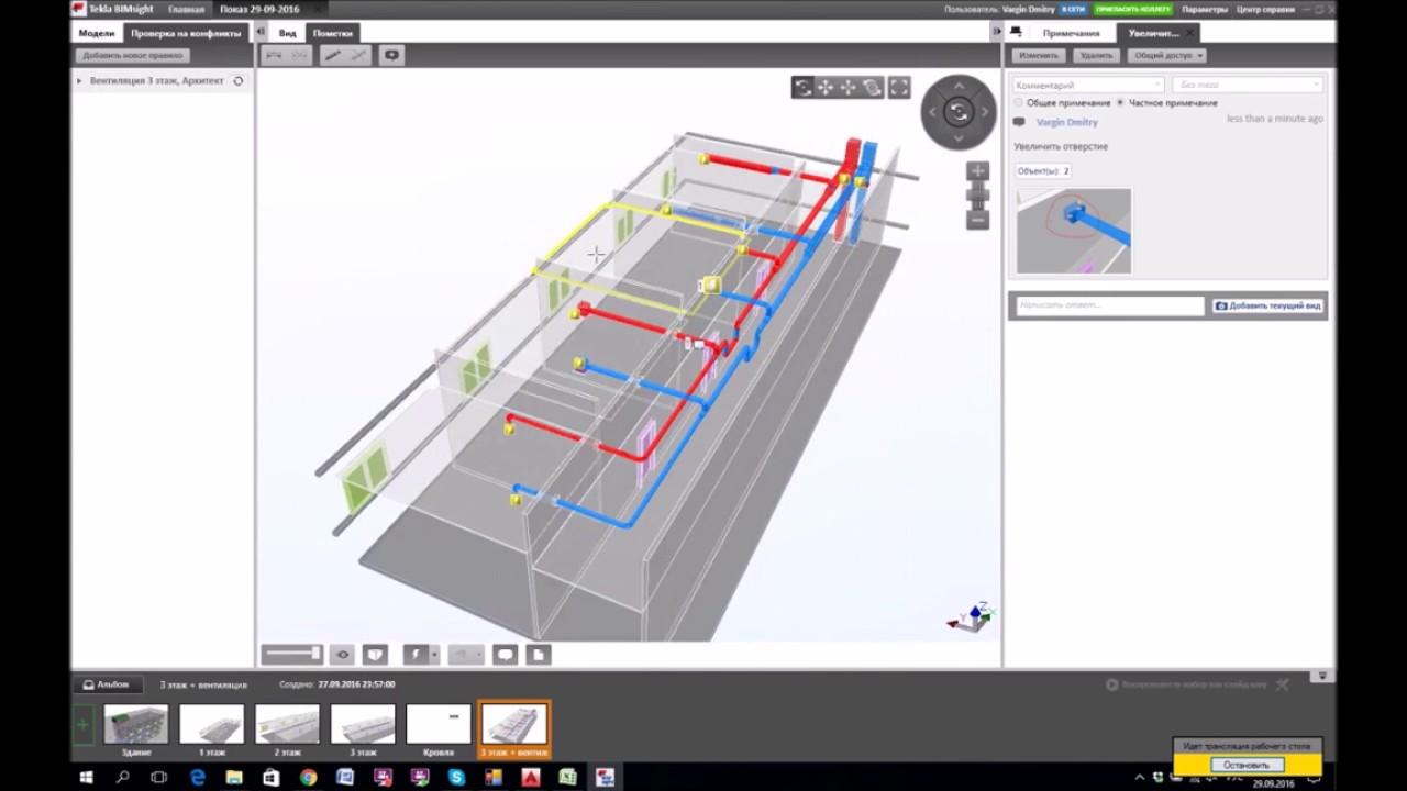 программы для проектирования вентиляции