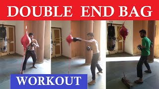 Double End Bag | Double end bag training | Double end bag at Home | Boxing at home |Learning Spindle