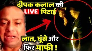 SHOCKING: Deepak Kalal Badly Beaten Up in Gurgaon | Viral Video