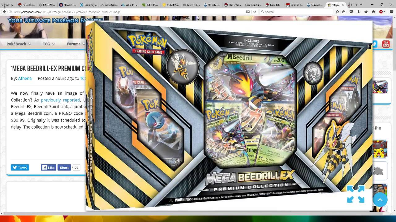 mega beedrill ex premium collection product image youtube. Black Bedroom Furniture Sets. Home Design Ideas
