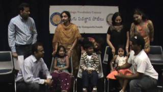 usa-detroit -telugu literature.wmv