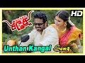 Thiranthidu Seese Movie Scenes   Unthan Kangal song   Veeravan remembers Anjena   Dhansika