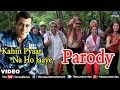 Download Salman Khan & Family play Antakshari (Kahin Pyaar Na Ho jaye) MP3 song and Music Video